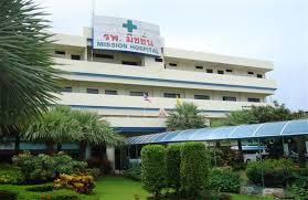 Patong hospital phuket